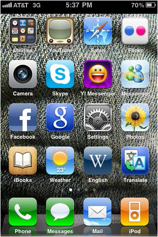 Gmail iphone image2